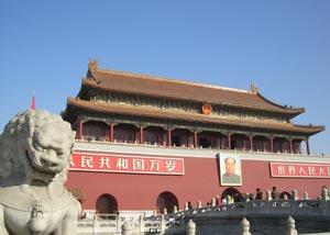 Kina kritikon SHBA  për të drejtat e njeriut