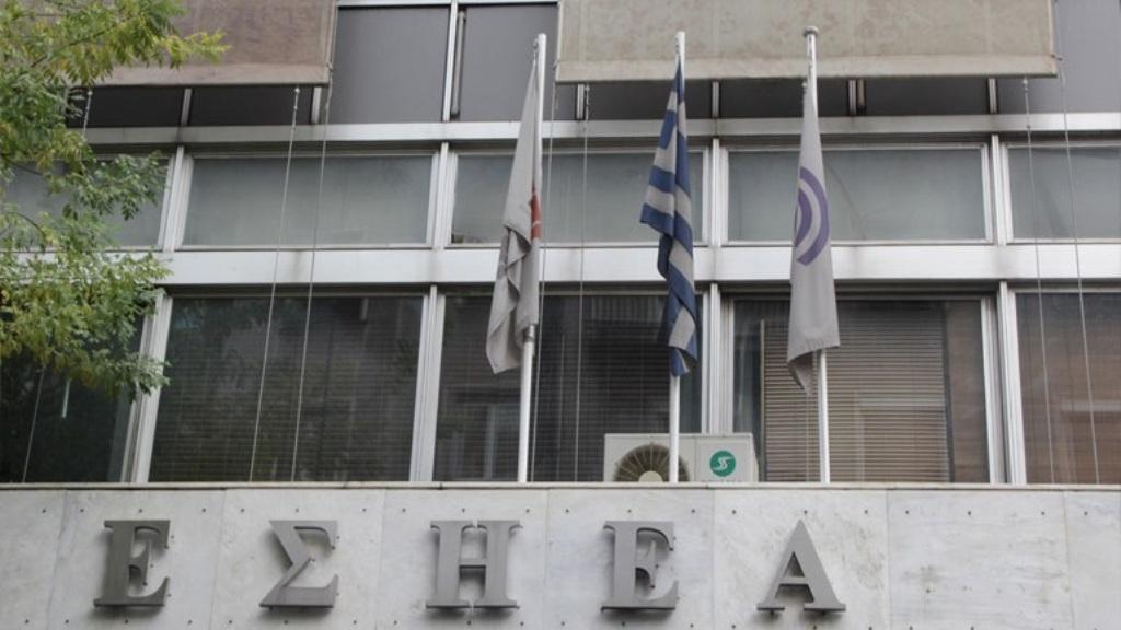Greqi, mediat në grevë kundër masave shtrënguese