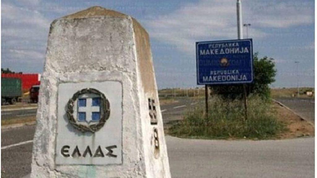 Mes kufirit, Maqedoni – Greqi u shkatërruan mbi 100 gurë kufitar